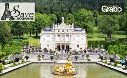 До Брюксел, Мюнхен, Линц, Виена и Будапеща, с Възможност за Баварските Замъци! 5 Нощувки със Закуски и Самолетен Транспорт