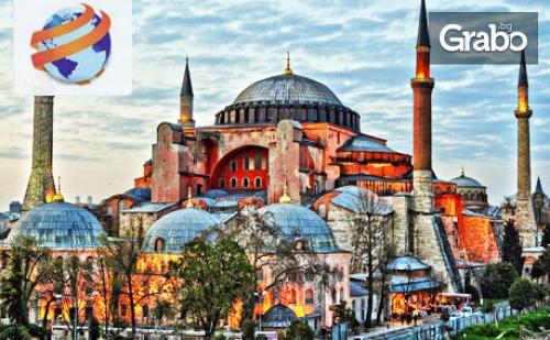 Посети Фестивала на Лалето в <em>Истанбул</em>! 2 Нощувки със Закуски, Плюс Транспорт и Възможност за Пеещите Фонтани