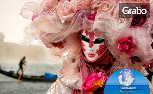 Посети Карнавала във <em>Венеция</em>! 3 Нощувки със Закуски, Плюс Транспорт и Възможност за Верона и Падуа