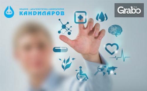 Кръвно Изследване за Метаболитен Синдром, Плюс Такса Вземане на Кръв