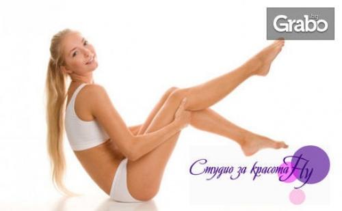 Кола Маска за Жени на Цяло Тяло