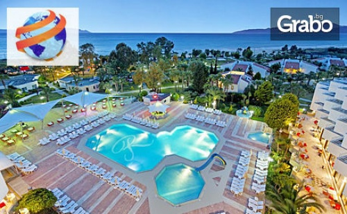 От Април до Септември в Кушадасъ! 5 нощувки на база All Inclusive в хотел Richmond Ephesus Resort*****