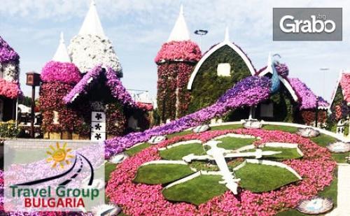 Опознай Дубай! Екскурзия с 4 Нощувки със Закуски, Плюс Самолетен Транспорт