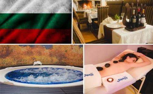 Трети Март в Бутиков Хотел <em>Шипково</em>! Три Нощувки за Двама със Закуски и Вечери + Релакс Пакет за 360лв