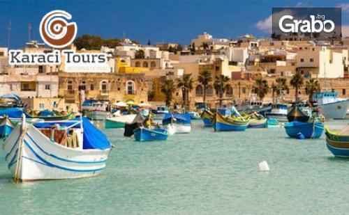 Екскурзия до <em>Малта</em> през Май! 3 Нощувки със Закуски, Плюс Самолетен Транспорт