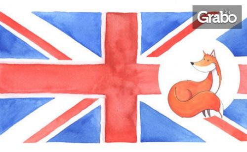 Научи Английски Език! 6-Месечен Онлайн Курс за Начинаещи