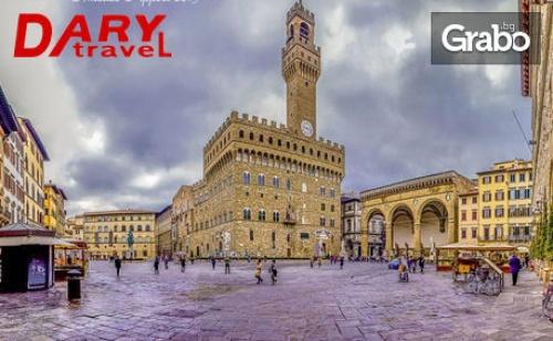 Екскурзия до Монтекатини Терме и Лидо Ди Йезоло! 3 Нощувки със Закуски, Транспорт и Възможност за Пиза, <em>Венеция</em> и Флоренция