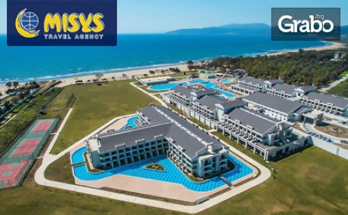 В <em>Кушадасъ</em> през Април или Май! 5 нощувки на база 24 часа Ultra All Inclusive в Korumar Ephesus SPA & Beach Resort*****