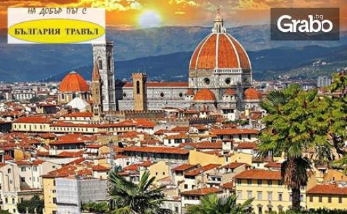 Екскурзия до <em>Венеция</em>, Флоренция, Рим и Ватикана! 6 Нощувки със Закуски, Плюс Автобусен и Самолетен Транспорт