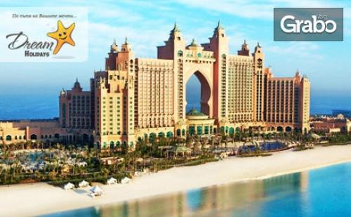 Екскурзия до Дубай през Март! 7 Нощувки със Закуски, Плюс Самолетен Транспорт