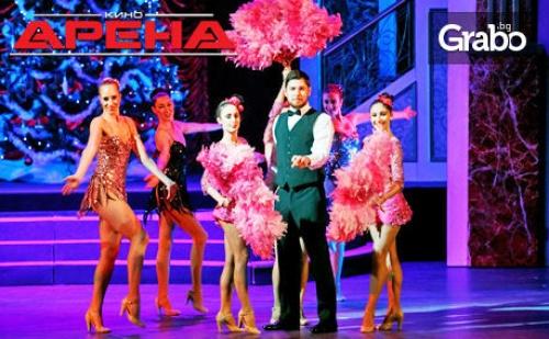 Ексклузивно в Кино Арена! Операта травиата с Участието на Пласидо Доминго - на 6, 9 и 10 Март