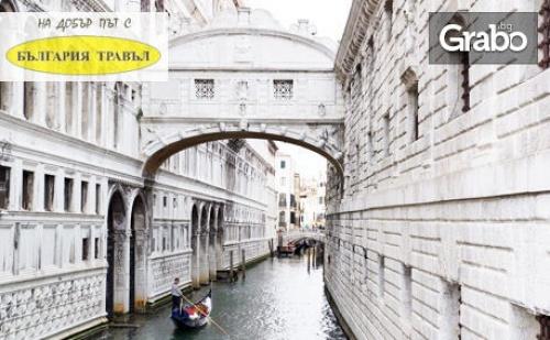 Ранни Записвания за Екскурзия до <em>Венеция</em>! 3 Нощувки със Закуски, Плюс Транспорт и Възможност за Верона и Падуа