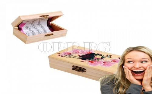 Красива Дървена Кутия с Уникално Пожелание за Всяка Жена