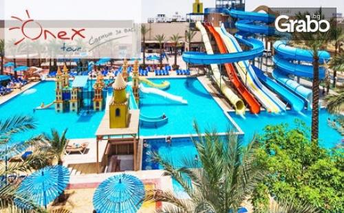 Почивка в Египет! 7 Нощувки на База All Inclusive в Mirage Bay Resort & Aquapark*****, Хургада, Плюс Самолетен Билет