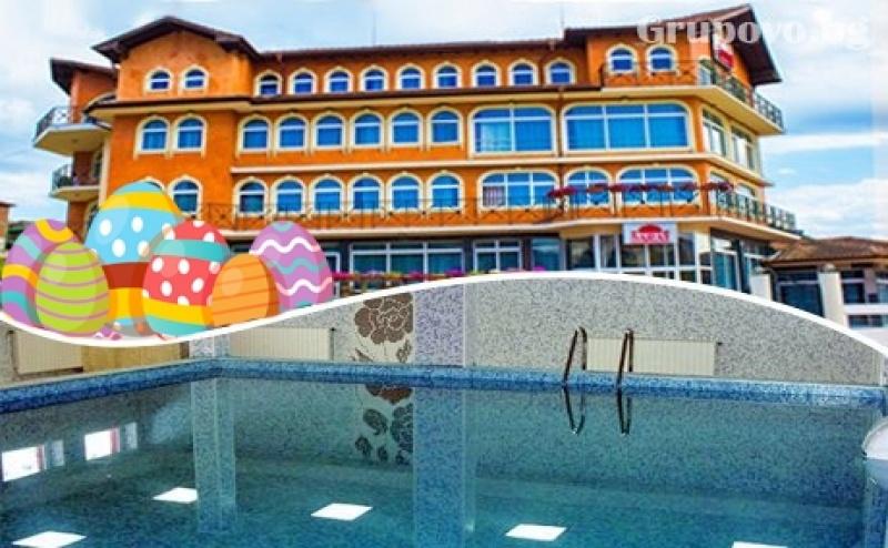 Великден до <em>Велинград</em>! 3 Нощувки на човек на База All Inclusive Light + Басейн и Релакс Зона от Релакс Хотел Сарай. Дете до 10Г. – Безплатно!