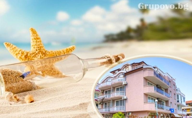 Цяло Лято в Китен на 150М. от Плажа! Нощувка за Двама, Трима или Четирима на Супер Цена в Семеен Хотел Морска Звезда