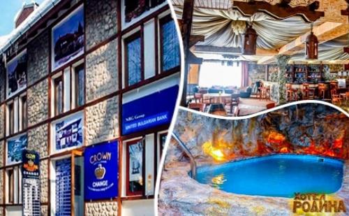Нощувка на човек със закуска + вечеря по избор + басейн и релакс пакет в хотел Родина, Банско