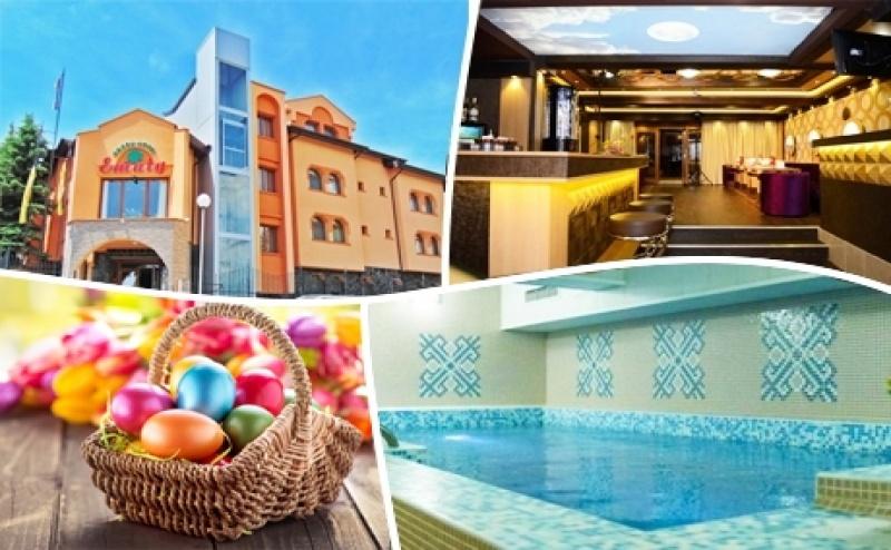 Великден в Сапарева баня! 3 или 4 нощувки на човек със закуски и вечери + празничен обяд + басейн и релакс зона с минерална вода от хотел Емали