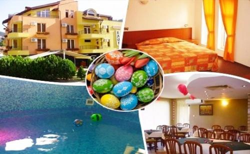 Великден в Девин. 2, 3 или 4 нощувки на човек със закуски и вечери, едната празнична + минерален басейн в хотел Елит