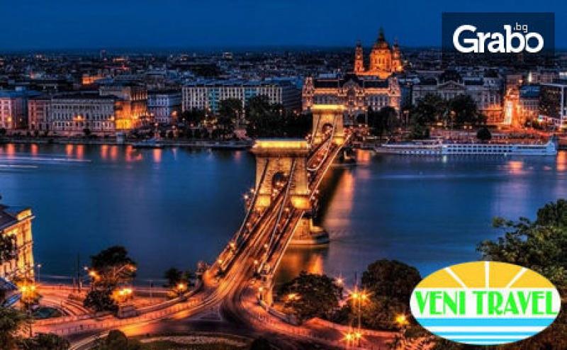 Майска Екскурзия до <em>Виена</em> и Будапеща! 3 Нощувки със Закуски, Плюс Транспорт