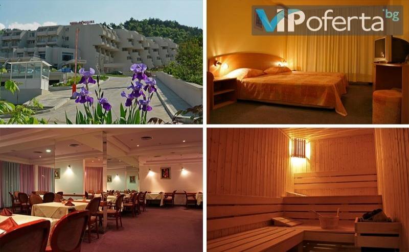 Еднодневен Пакет със Закуски за Двама, Трима или Четирима + Ползване на Сауна в Спа Хотел Панорама, <em>Сандански</em>
