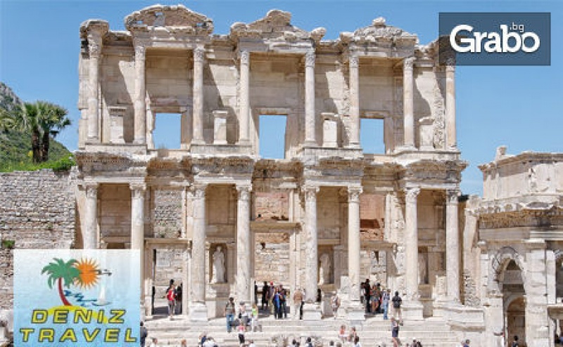 Екскурзия до Кушадасъ през Май или Септември! 3 Нощувки със Закуски и Вечери, Плюс Транспорт и Посещение на Троя и Измир
