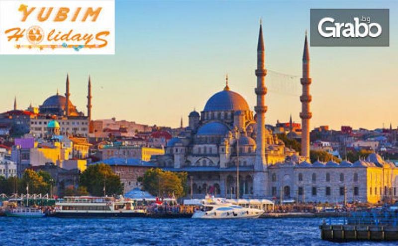 Великден в <em>Истанбул</em>! 4 Нощувки със Закуски, Плюс Транспорт и Посещение на Одрин