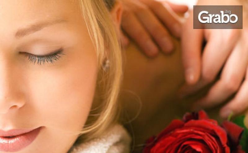 Терапевтичен Масаж на Гръб - без или със Вакуум Терапия и Рефлексотерапия