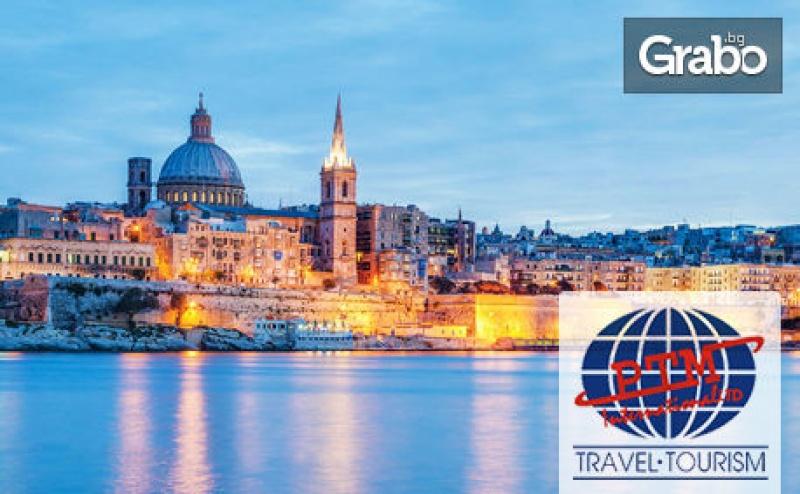 На Плаж в <em>Малта</em> през Май, Юни или Юли! 7 Нощувки със Закуски в Курорта Буджиба - на Брега на Морето, Плюс Самолетен Транспорт