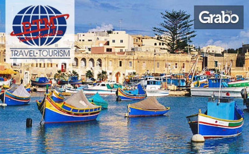 Великден и Майски Празници в <em>Малта</em>! 5 Нощувки със Закуски, Плюс Самолетен Транспорт