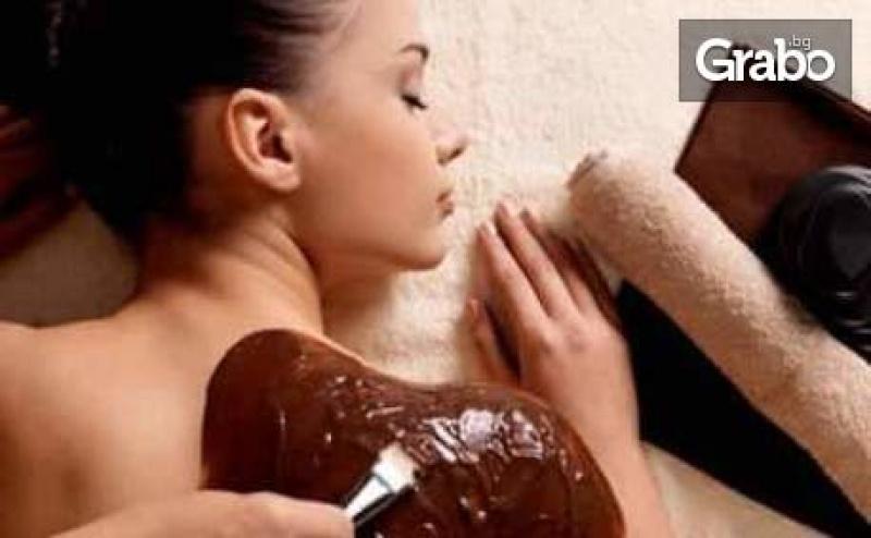 Релаксиращ или Болкоуспокояващ Масаж на Гръб с Какаово Масло, Плюс Шоколадова Маска на Гръб и Масаж на Скалп