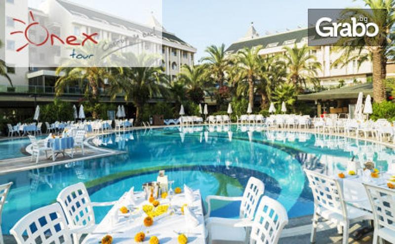 Цяло Лято Край Анталия! 7 Нощувки на База All Inclusive в Primasol Hane Garden*****, Плюс Самолетен Билет