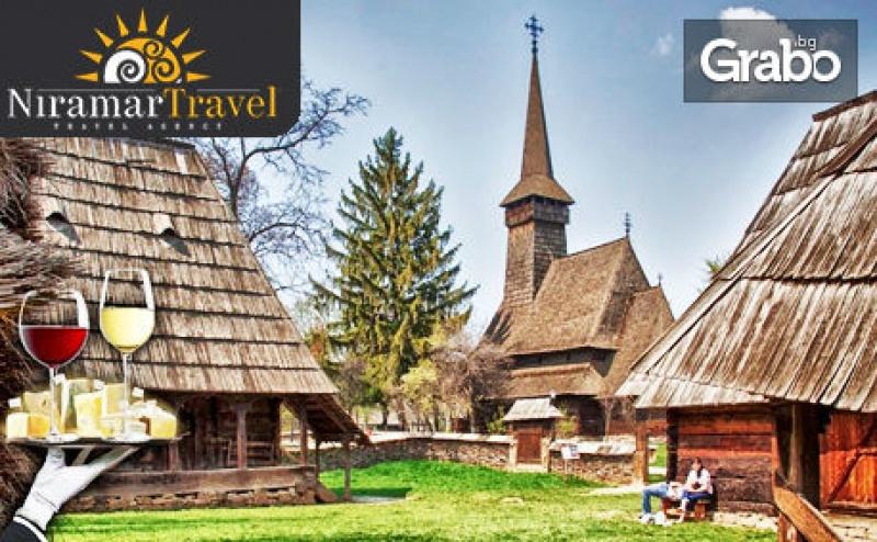 Еднодневна Екскурзия до Букурещ на 20 Април - с Посещение на Етнографски Музей Румънско Село и Природонаучния Музей