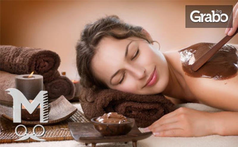 90 Минути Релакс! Spa Терапия за Цяло Тяло шоколадова Наслада, Плюс Терапия за Лице