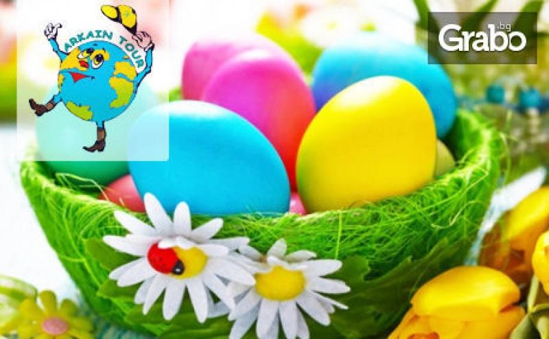 За Великден в <em>Кавала</em>! 2 Нощувки със Закуски и Вечери, Едната Празнична, в Хотел Esperia 3*