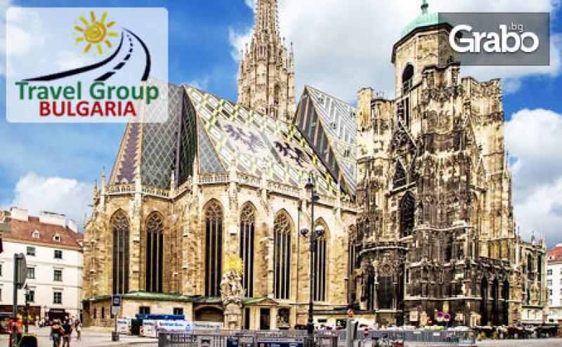 Екскурзия до <em>Виена</em>, Будапеща и Белград! 3 Нощувки със Закуски, Плюс Транспорт