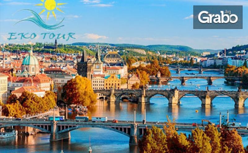 Виж Будапеща, <em>Виена</em> и Прага! Екскурзия с 5 Нощувки със Закуски, Плюс Транспорт