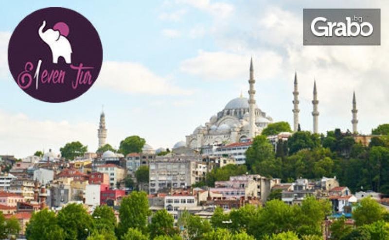 Last Minute Екскурзия до Истанбул за Фестивала на Лалето! 2 Нощувки със Закуски, Плюс Транспорт от Бургас