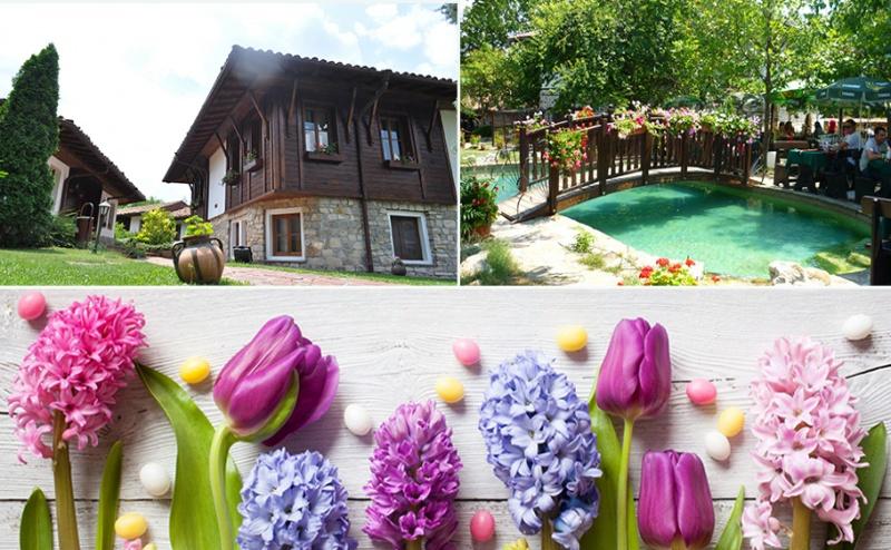 Великден и Майски Празници в <em>Арбанаси</em>! Две или Три Нощувки със Закуски и Празничен Обяд в Хотел Извора!
