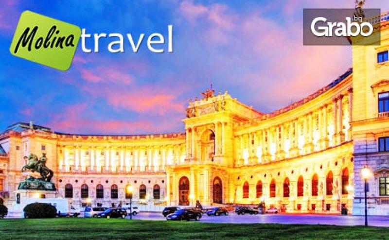 Майска Екскурзия до <em>Виена</em>! 2 Нощувки със Закуски в Хотел 3*, Плюс Транспорт и Посещение на Пандорф