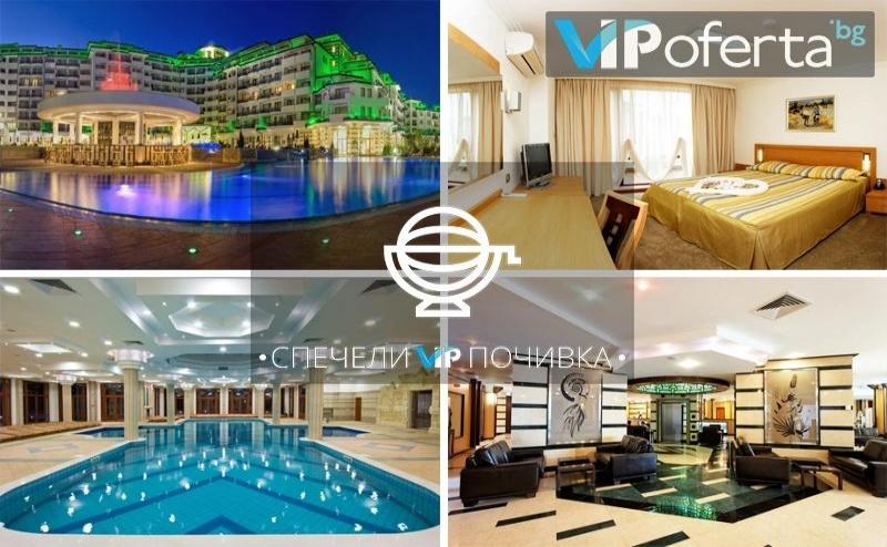 Спечели Петзвездна Почивка за <em>Двама</em> със Закуски и Ползване на Спа в Emerald Beach Resort &amp; Spa *****, Равда