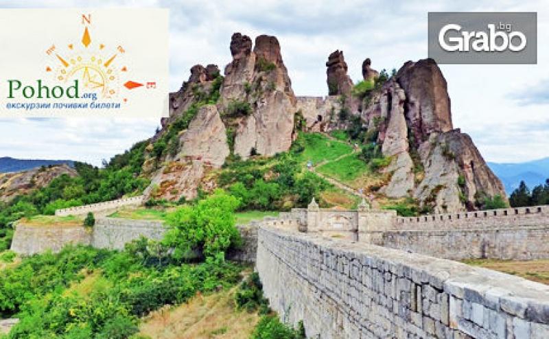 Еднодневна Екскурзия до Белоградчишките Скали, Крепостта Калето и Пещера Магурата на 13.04
