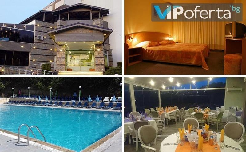 Еднодневен със Закуски и Вечери за Двама, Трима или Четирима + Ползване на Сауна в Спа Хотел Панорама, <em>Сандански</em>