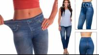 Атрактивен Стягащ клин дънки - извайващ фигурата Slim 'n Lift Caresse Jeans