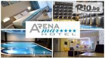 4-звездна почивка в Зл.Пясъци! All Inclusive или Нощувка със закуска + СПА център и вътрешен басейн, от Хотел Арена Мар 4*