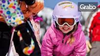Спусни се по пистите на Пампорово! 1 или 2 часа ски или сноуборд учител, плюс оборудване