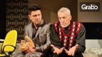 Асен Блатечки и Атанас Атанасов в Кредитът в Театър Сълза и смях - 2009 открита сцена