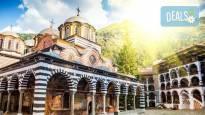 Разходете се до Рилски манастир с еднодневна екскурзия на 12-ти март! Транспорт и екскурзовод, осигурени от Фреш Холидей!