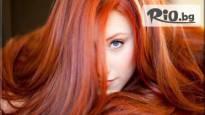 Възстановяща терапия за коса, Масажно измиване, подстригване, изсушаване или Боядисване с боя на клиента, изсушаване + ПОДАРЪК, от Салон за красота Шедар