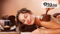 Подарете си здраве и удоволствие! Класически масаж на цяло тяло, Шоколадово изкушение или Лечебен частичен масаж гръб, от Студио за красота Пейнт